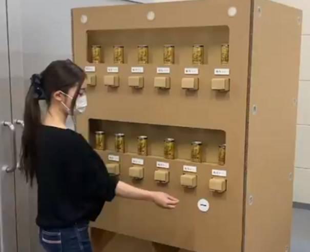 Японская компания начала производить вендинговые автоматы из гофрокартона